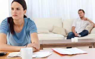 Исковое заявление о расторжении брака. Развод через загс: как подать заявление и собрать документы