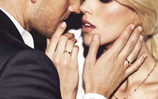 Рабочие заговоры на любовь мужчины. Какие заговоры белой магии нужно читать на любовь мужчины