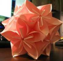 Оригами шар поэтапно из бумаги. Делаем оригами шары для праздника. Шар с магией