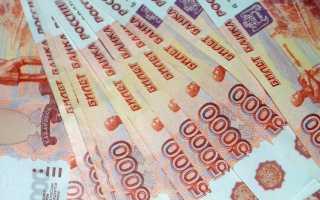 Минимальная пенсия по старости. Пенсия по старости — максимальный и минимальный размер в России