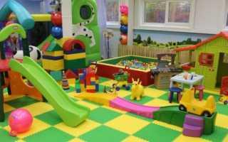 Открыть детский развивающий центр с чего начать. Порядок открытия детской игровой комнаты