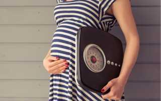 Как поддерживать здоровый вес во время беременности? Размеры вашего животика и набор веса