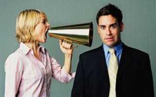 Слышать друг друга остальные же. Почему так важно слышать друг друга. Что говорить разрешается
