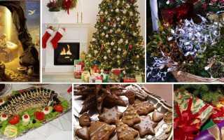 Рождественские обычаи в чехии. Рождественские традиции чехии Что в чехии кладут под тарелку