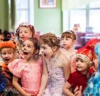 Быстрые конкурсы на новый год. Праздничные пожелания от малышей. Скованные одной цепью