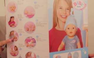 Как выглядит кукла беби. Куклы Baby Born. Куклы Baby Born — как настоящие малютки