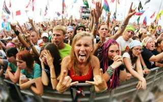 Фестивали в России: список самых интересных. Самые интересные фестивали в россии