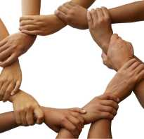 Психология отношений: как вернуть взаимопонимание в семье? Как достигнуть взаимопонимания