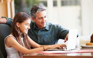 Отчим не ладит с ребёнком: разбираемся и решаем. Ребенок и отчим, как наладить отношения