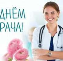 Поздравления с днем медицинского работника. Поздравления своими словами с днем медика