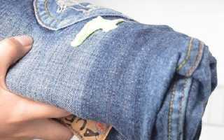 Как отлепить жвачку от одежды: штанов и джинсов. Как очистить жвачку с брюк и джинсов