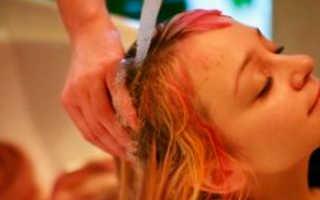 Как смыть яркую краску с волос. Как быстро смыть краску с волос в домашних условиях