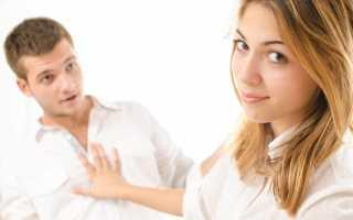 Как узнать что женщина разлюбила. Если мужчина разлюбил: как понять и что делать