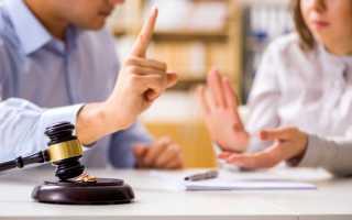 Как правильно развестись с женой: раздел имущества. Какие нужны документы для развода