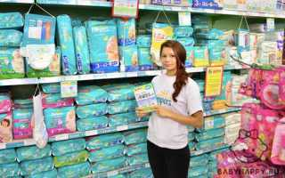 Самые удобные памперсы для новорожденных. Выбираем подгузники для новорожденных мальчиков