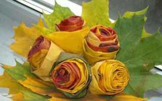 Цветы из листьев деревьев своими руками: мастер-класс с фото пошагово. Поделки из листьев