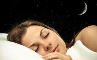 Почему хочется спать при беременности на ранних сроках. Учимся правильно спать
