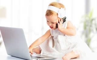 Во сколько месяцев ребенок произносит первые фразы. Во сколько месяцев дети начинают говорить