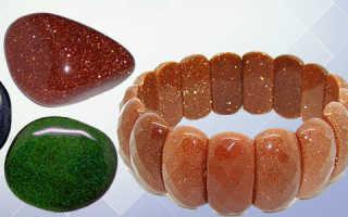 Красный, желтый, зеленый авантюрин: магические свойства камня. Описание и свойства камня авантюрин