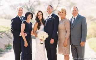 Родители невесты и жениха: как наладить отношения. Традиции для родителей жениха на свадьбе