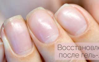 Как восстановить ногти после гель лака. Восстановление ногтей после гель лака — это не работает