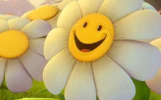 Пожелание хорошего выходного дня лучшему другу. Пожелания хорошего дня в прозе