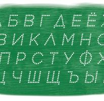 Загадки стишки про буквы разные. Загадки про буквы. Быть нам рядом не годится