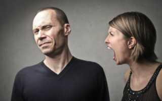 Как успокоить плачущую женщину. Как успокоить жену: советы психолога. Жена-истеричка — что делать