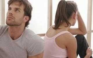 Как мужчине пережить развод с женой. Жизнь после развода с женой: как пережить расставание