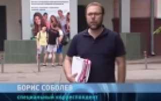 Воронежский вуз стал участником скандального расследования программы «Специальный корреспондент