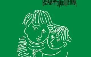 Дети в семье. Психология взаимодействия. Лекция: Личность старшего ребенка в семье