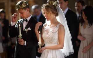 Православное поздравление со свадьбой. Христианские поздравления на свадьбу своими словами