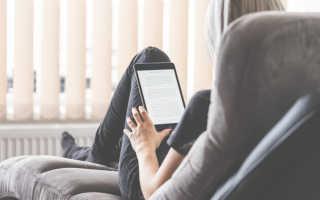 Какие книги читать для развития интеллекта? Упражнения для развития интеллектуальных способностей