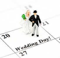 Нумерология даты свадьбы рассчитать. Как рассчитать дату свадьбы по дню рождения