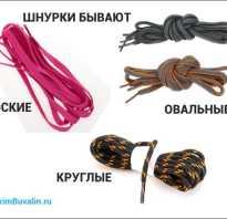 Разные шнуровки кед. Как завязать шнурки чтобы не развязывались (Фото, Видео)