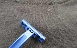 Удаляем катышки с одежды. Как избавиться от катышек на одежде: эффективные способы и рекомендации