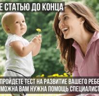 Что должна уметь девочка в 11 месяцев. Развитие ребенка в одиннадцатый месяц жизни