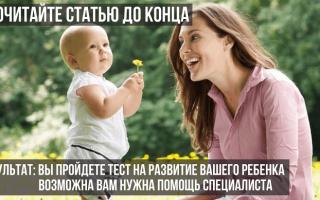 Развитие ребенка в 11 месяцев комаровский. Развитие детей в одиннадцать месяцев