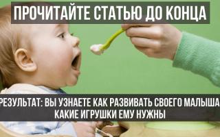 Развитие ребенка в 8 месяцев мальчик питание. Что малыш умеет? Помощь в развитии