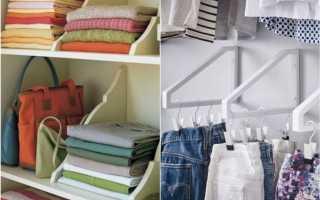 Правильное хранение вещей в шкафу. Как складывать вещи в шкафу, чтобы был порядок