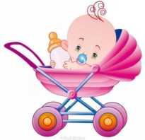 Первый день рождения 1 месяц девочке. Поздравления с первым месяцем жизни ребенка