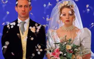 Всегда ли мужчины женятся по любви. Разбираем, почему мужчины женятся. Брак для продолжения рода