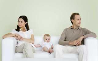 Почему портятся отношения после рождения ребенка. Как улучшить отношения с парнем
