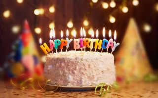 Можно ли праздновать день рождения ребенка заранее. Почему нельзя отмечать день рождения заранее