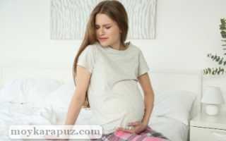 Первые симптомы беременности. Обмороки во время беременности: основные причины