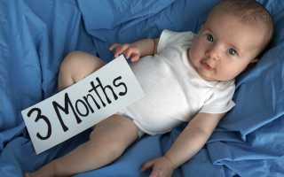 Что видит ребенок в 3 месяца. Как помочь ребенку в три месяца правильно развиваться