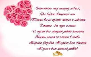 Поздравление отца на свадьбе дочери. Какой тост сказать отцу на свадьбе дочери