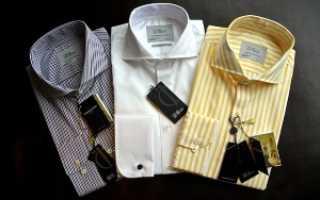 Типы рубашек. Виды и фасоны мужских рубашек с фото и названиями. Узкое вытянутое лицо