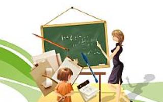 Формы взаимодействия дошкольного образовательного учреждения с семьей. Взаимодействие доу и семьи