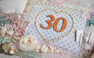 Подарки на 30 лет свадьбы. Поздравления на Жемчужную свадьбу (30 лет свадьбы)